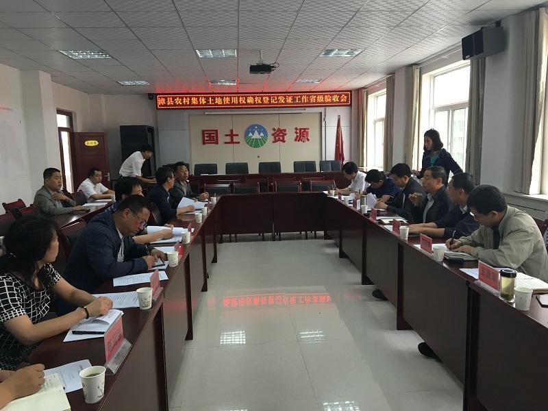 漳县农村集体土地使用权确权登记发证项目.jpg