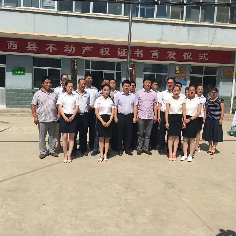 陇西县国土资源局不动产登记信息管理基础平台软件系统采购项目.jpg