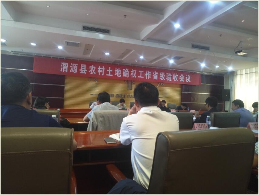 渭源县农村土地承包经营权确权登记颁证项2.jpg